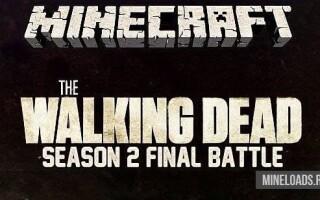 Карта на выживание The Walking Dead для Майнкрафт 1.13.2