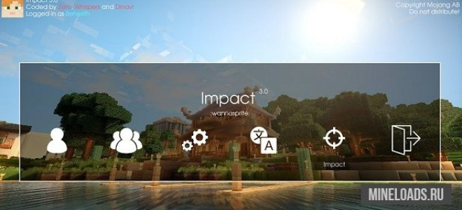 Чит Impact для Майнкрафт 1.12.2