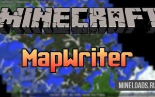 Мод Mapwriter 2 для Майнкрафт 1.12.2, 1.13