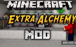 Мод Extra Alchemy для Майнкрафт 1.12.2, 1.13