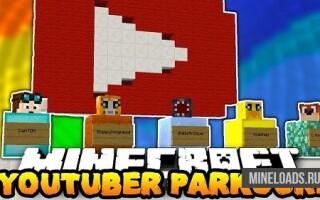 Карта Youtuber's Parkour для Майнкрафт 1.12.2, 1.13