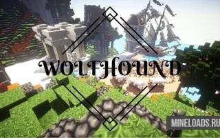 Текстур-пак Wolfhound для Майнкрафт 1.12.2, 1.13
