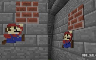 Мод на маленькие блоки для Майнкрафт 1.12.2
