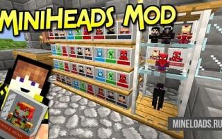 Мод MiniHeads для Майнкрафт 1.12.2, 1.13
