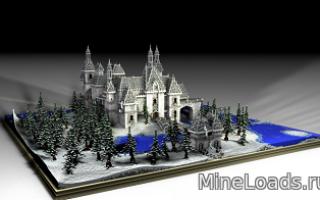Карта Замороженный замок для Майнкрафт 1.13, 1.12.2