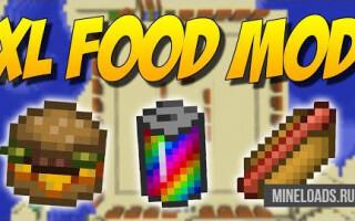 Мод на Новый вид еды для Майнкрафт 1.12.2, 1.13