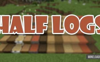 Мод на Half Logs для Майнкрафт 1.13