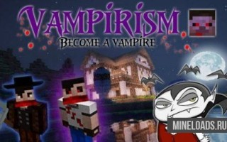 Мод Vampirism для Майнкрафт 1.12.2, 1.13