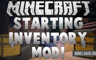 Мод Initial Inventory для Майнкрафт 1.12.2, 1.13