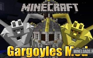 Мод Gargoyles для Майнкрафт 1.12.2, 1.13