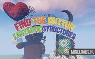 Карта FTB: Fantastic Structures для Minecraft 1.12.2