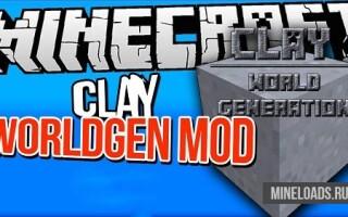 Мод Clay WorldGen для Майнкрафт 1.12.2, 1.13