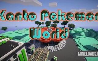 Карта Kanto Pokemon World для Майнкрафт 1.12.2, 1.13