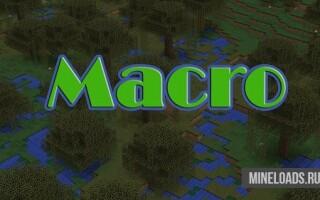 Текстур-пак Macro для Майнкрафт 1.12.2, 1.13