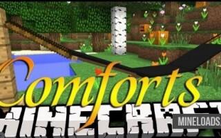Мод Comforts для Майнкрафт 1.12.2, 1.13