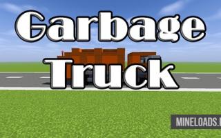 Карта Garbage Truck для Майнкрафт 1.12.2, 1.13