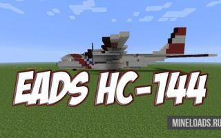 Карта EADS HC-144 для Майнкрафт 1.12.2, 1.13