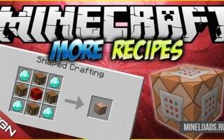 Мод на Новые рецепты для Майнкрафт 1.13 [Датапак]