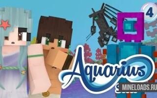 Мод Aquarius для Майнкрафт 1.13