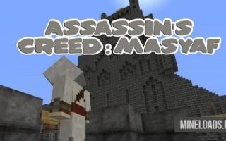 Карта Assassin's Creed для Майнкрафт 1.12.2, 1.13