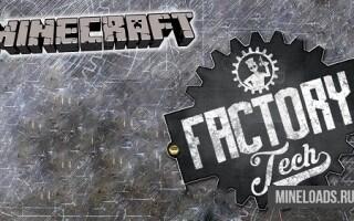 Мод Factory Tech для Майнкрафт 1.12.2, 1.13