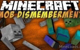 Мод Mob Dismemberment для Майнкрафт 1.12.2, 1.13