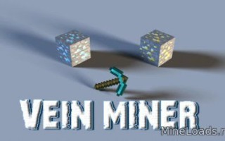 Мод Vein Miner для Майнкрафт 1.12.2, 1.13