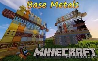 Мод Base Metals для Minecraft 1.12.2, 1.13