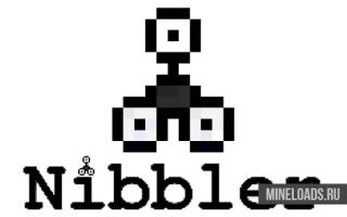 Мод Nibbler для Майнкрафт 1.12.2, 1.13