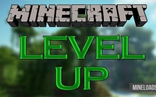 Мод Level Up для Майнкрафт 1.12.2, 1.13