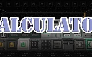 Мод на Калькулятор для Майнкрафт 1.12.2, 1.13