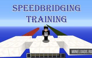 Карта Speedbridging training для Майнкрафт 1.12.2, 1.13