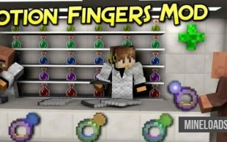 Мод Potion Fingers для Майнкрафт 1.12.2, 1.13