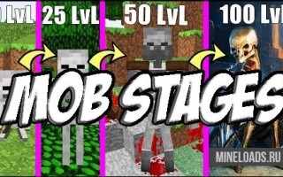 Мод Mob Stages для Майнкрафт 1.12.2, 1.13