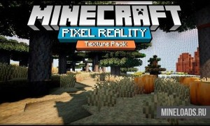 Текстур-пак Pixel Reality для Майнкрафт 1.12.2, 1.13