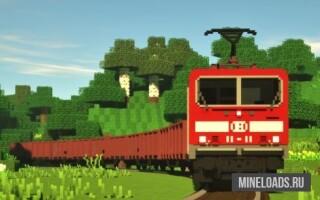 Мод на Поезда для Майнкрафт 1.12.2
