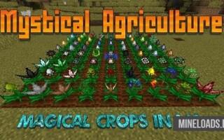 Мод Магическое Фермерство для Майнкрафт 1.12.2, 1.13