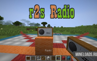 Мод на Радио для Майнкрафт 1.12.2, 1.13