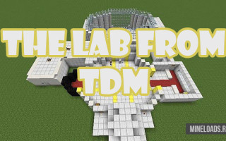 Карта The Lab from TDM для Майнкрафт 1.12.2, 1.13