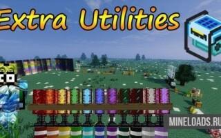 Мод Extra Utilities для Майнкрафт 1.12.2, 1.13