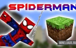 Карта Spiderman для Майнкрафт 1.12.2, 1.13