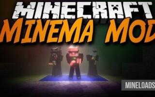 Мод Minema для Майнкрафт 1.12.2, 1.13