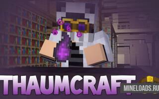 Мод ThaumCraft для Майнкрафт 1.12.2