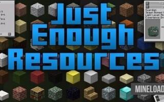 Мод Just Enough Resources для Майнкрафт 1.12.2, 1.13