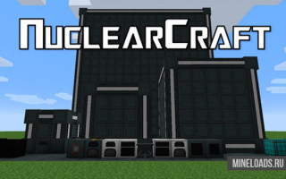 Мод NuclearCraft для Майнкрафт 1.12.2, 1.13