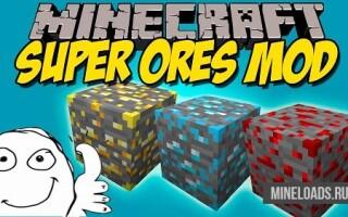 Мод Super Ores для Майнкрафт 1.12.2, 1.13