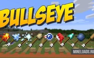 Мод Bullseye для Майнкрафт 1.12.2, 1.13