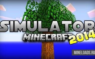 Мод Tree Growing Simulator для Майнкрафт 1.12.2, 1.13