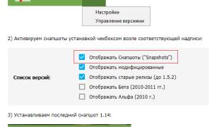 Minecraft 1.14 Cнапшот 18w50a