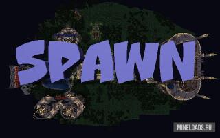 Карта Спавн для сервера для Майнкрафт 1.12.2, 1.13